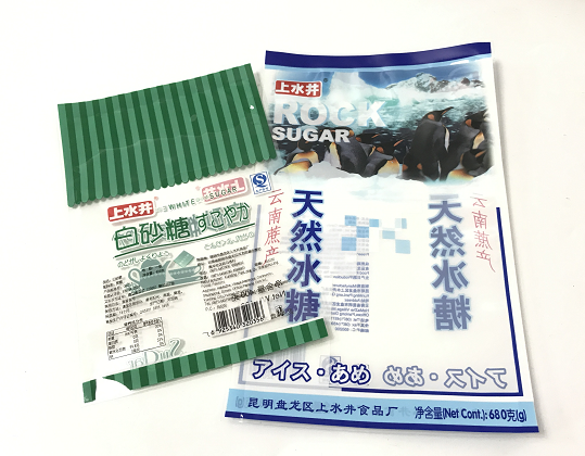 3 Side Seal Packaging Bag with Tear Notch