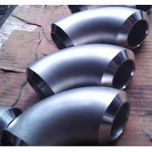 Good Quality for Duplex Stainless Steel Pipe Fitting Duplex Stainless Steel S32205 Pipe Fittings supply to Bahamas Factories