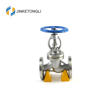 good price factory directly din 1 inch globe valve