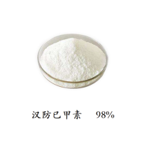 Tetrandrine 98% Extracted By Tetrandrine Plant