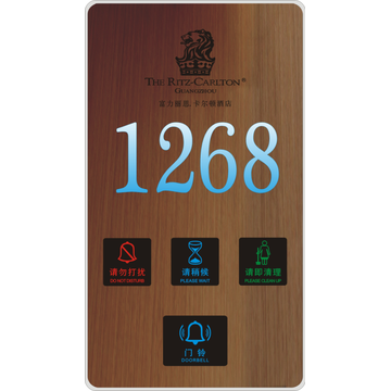 Smart noble hotel digital door plate