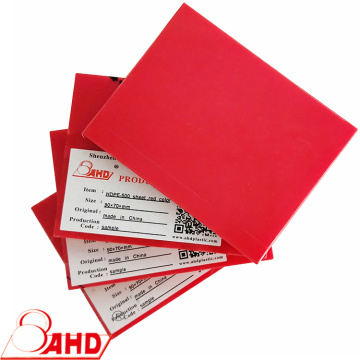 High quality 100% virgin raw material hdpe sheet