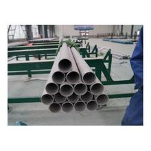 Good Quality for Super Duplex Steel Pipe Duplex Stainless Steel 2507 Seamless Pipe export to Greece Factories