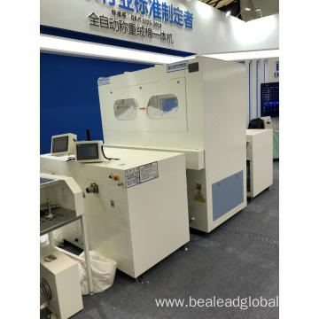 Auto Ball Fiber Filling Machinery