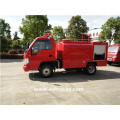 Forland Mini Emergency Fire Trucks