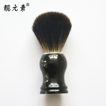 shaving brush set synthetic