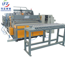 Concrete steel rebar mesh making machine
