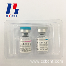 Hot sale reasonable price for Final Bulk Pharmaceutical Preventive Bulk of Varicella Vaccine Live supply to Congo, The Democratic Republic Of The Manufacturer