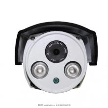 3 megapixel cctv outdoor water proof bullet