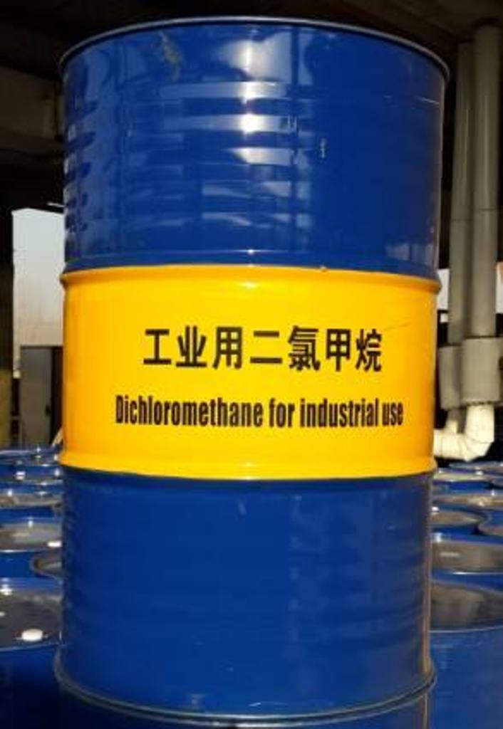 Dichloromethane 99% CAS NO 75-09-2