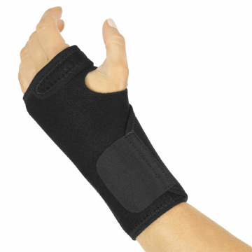 I-Carpal Tunnel Hand Wrist Support Brace Cvs