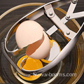 Handheld Stainless Steel Egg Cracker