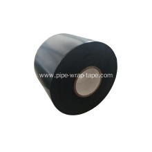 Customized for Supply Pipe Inner Wrapping Tape,Gas Pipe Wrap Tape,Aluminum Foil Butyl Tape,Butyl Tape to Your Requirements Polyethylene Pipeline Wrapping Tape export to United States Minor Outlying Islands Exporter