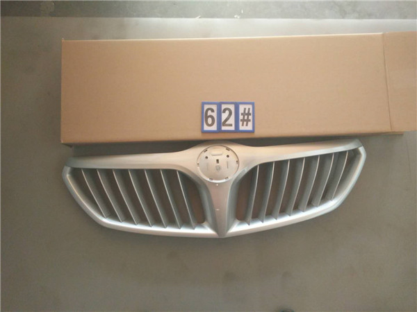 6106870 Brilliance Grilles