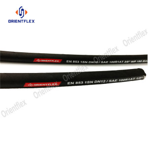 High Quality Stainless Steel Braided Hydraulic Hose