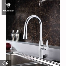 Modern Design Centerset Single-Handle Kitchen Mixer Tap
