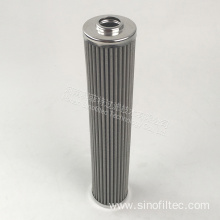 FST-RP-P-G-UH-08-10UW Hydraulic Oil Filter Element