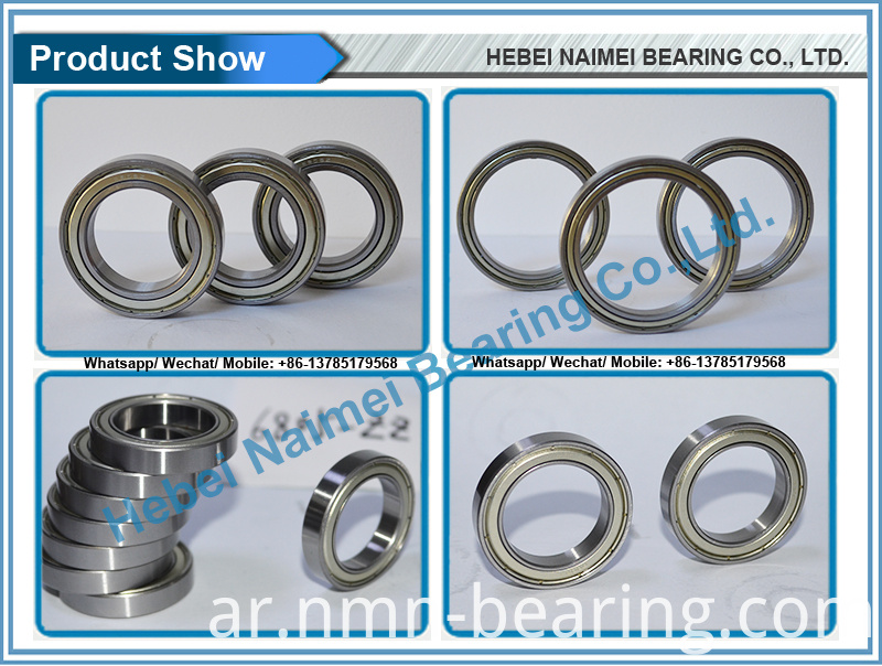 Thin Section Wall Ball Bearing