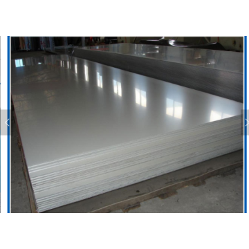 Top quality 7071 alloy aluminum sheet for boat