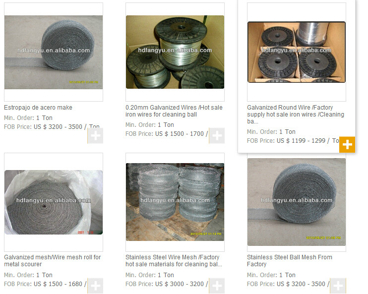 Clean ball wire price list