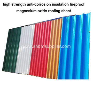 Anti-corrosion MGO Roofing Sheet For Feeding Farm