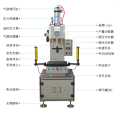 Hydraulic Pneumatic  C Press Machine