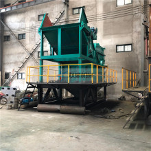 Large Scrap Steel Crusher Machine