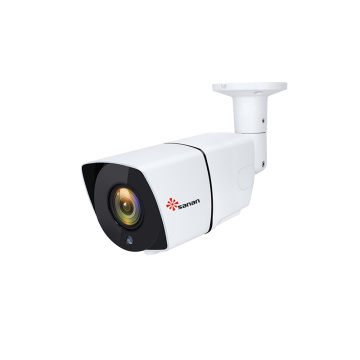 Auto Zoom Lens AHD 3MP HD Surveillance Camera