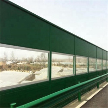 Polycarbonate Sound Sheet Highway Noise Barrier
