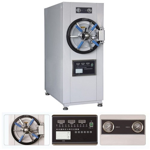 High efficient sterilization 200l sterilizer autoclave price