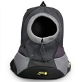 Black Small PVC and Mesh Pet Backpack