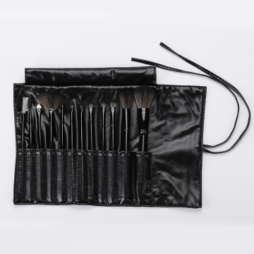 Black Makeup Brush With  Pu Bag