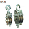 Two Sheave Iron Hoisting Pulley Block