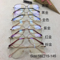 High Quality Cat Eye Retro Optical Glasses