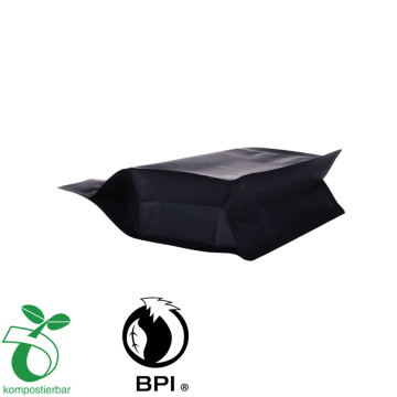 Food Grade Biodegradable Flat Bottom 250g Coffee Bean Bags