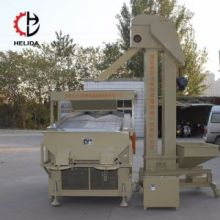 Sesame Seed Stone Remove Machine