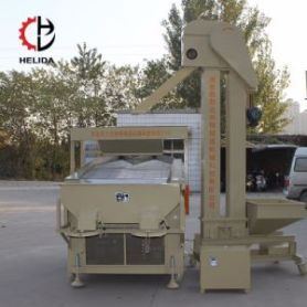HLD rice destoner machine for rice coffee sesame soybean remove stone