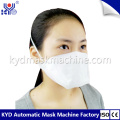 Duckbill mask making machine
