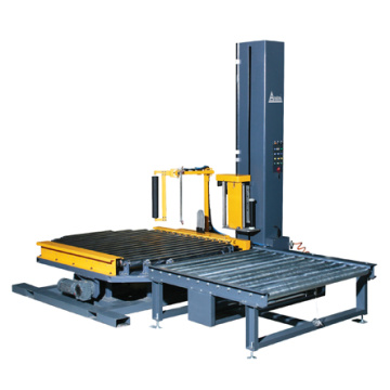 Full automatic on-line pallet wrapping machine