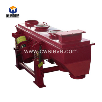 Large capacity powder lime linear vibrating screen sieve