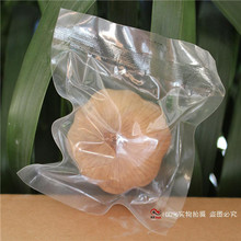 One of Hottest for for Whole Black Garlic Whole Black Garlic bulb supply to New Zealand Manufacturer