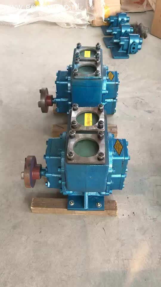 YHCB series self priming gear oil pump