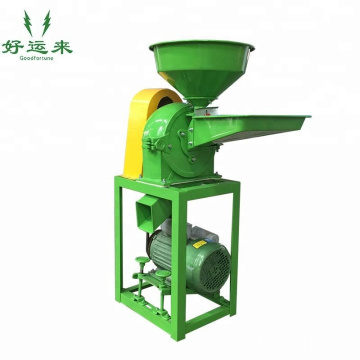 Low price rice mill flour making machine