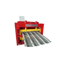 Three layer roof and wall making machines