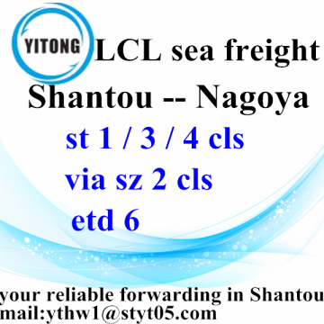Good Quality for LCL Shipments Ocean Freight for LCL from Shantou to Nagoya supply to Indonesia Factory