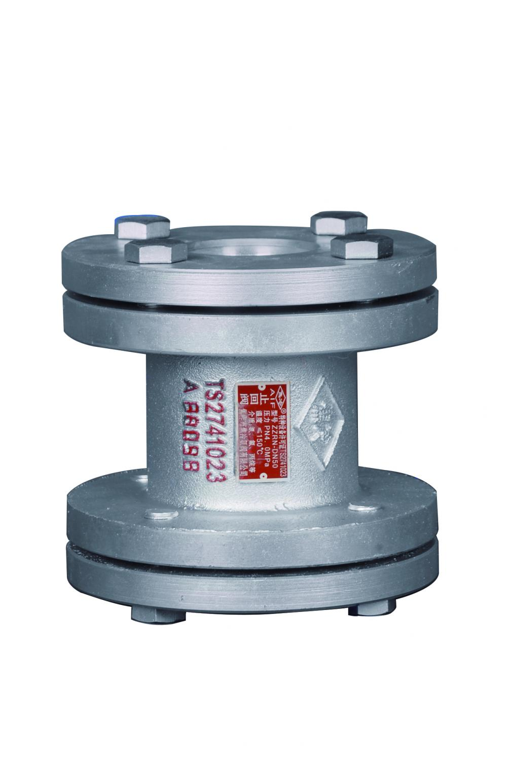 Economic Price Flanged Connection Cast Lifting Check Valve