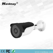 CCTV 5.0MP HD IR Bullet AHD Camera