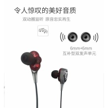 Customized for Earphones With Mic Best noise cancelling earbuds supply to Poland Manufacturer