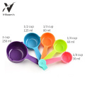 Colorful PP Measuring Spoons 5PC Set