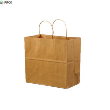 Custom Design Printed Paper Shopping Brown Kraft Bags